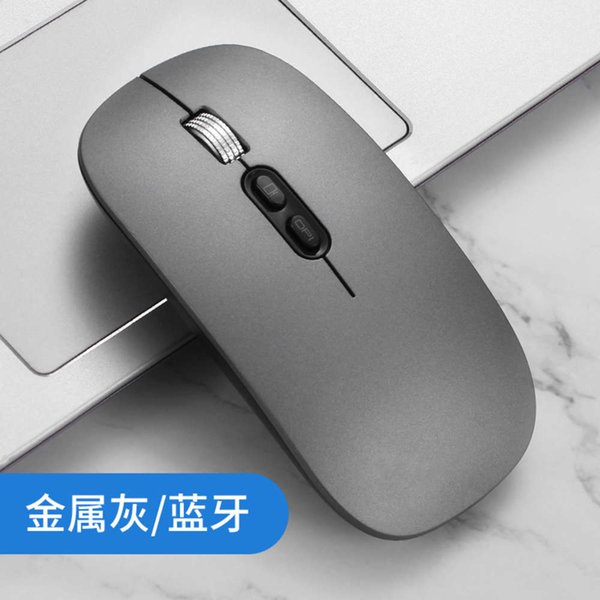 Bluetooth muto / doppio grigio metallico
