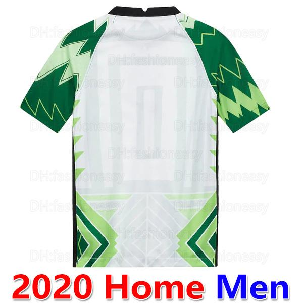 P01 2020 Home.