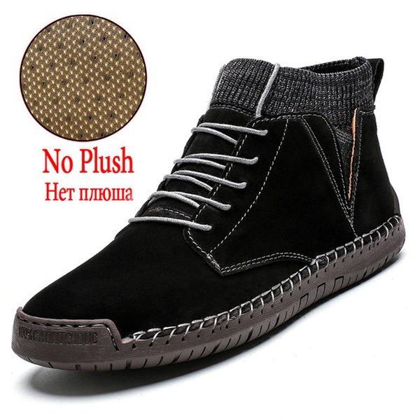 Kein Plüsch Black1.