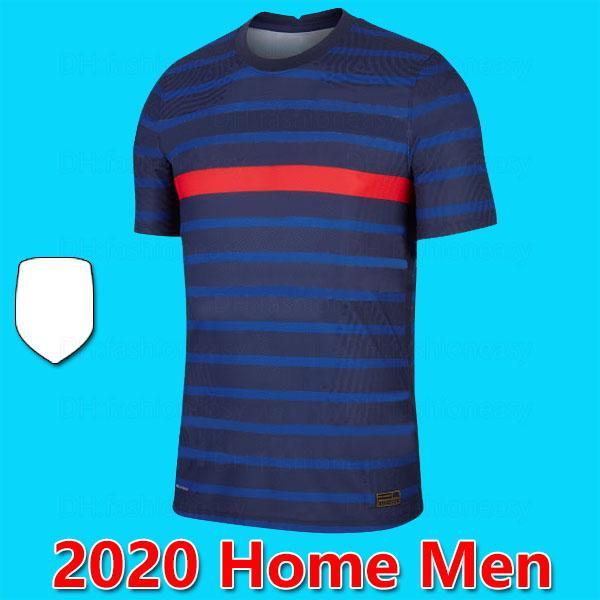 P02 2020 홈 Patch1.