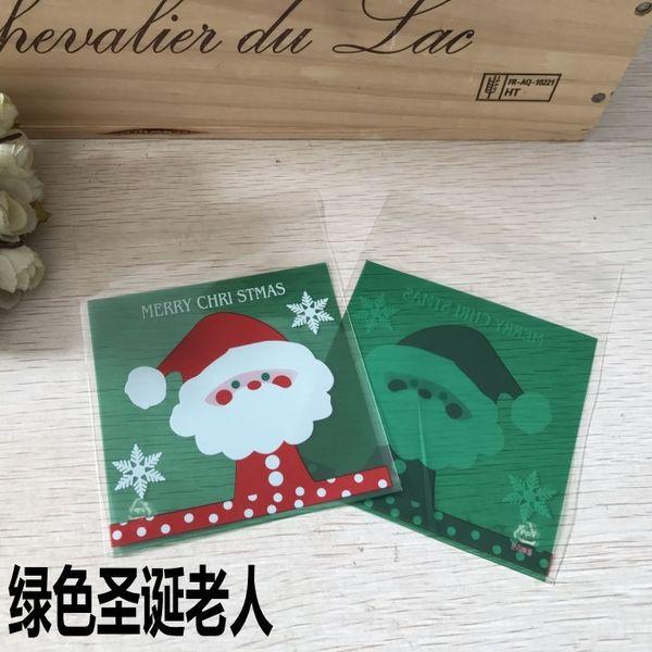 Verde de Santa Claus-aproximadamente 10 x 14 cm, sobre