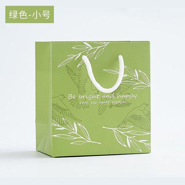 S الأخضر الصين