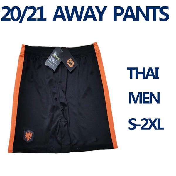 pantalones de distancia