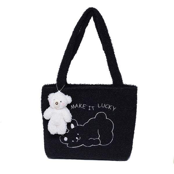 Petit ours noir