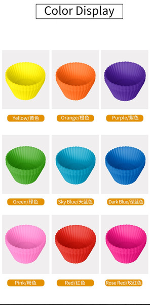 Random color/remark product color