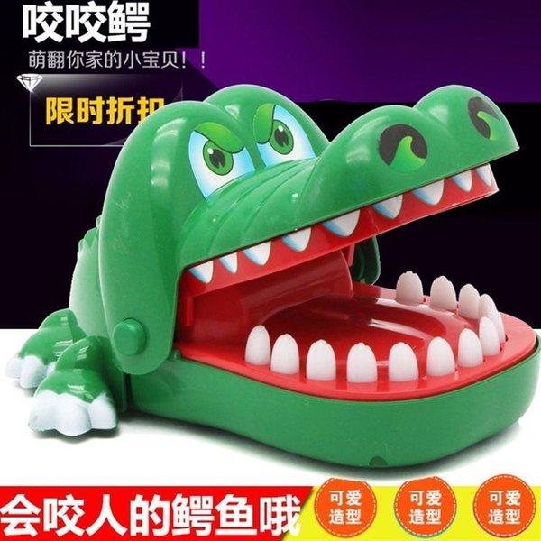 Biting Crocodile Large-Large Size