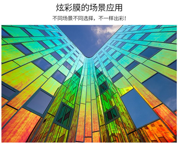 best selling Raw Material Self adhesive with Glue dichroic iridescent vinyl pet decorative film Cosplay DIY Decor 45cm Width Y200421