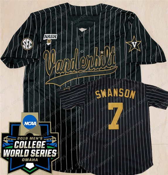 Black Stripe with 2019 CWS Patch