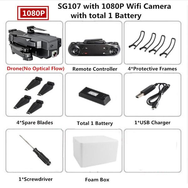 거품 상자 1080P (1B)