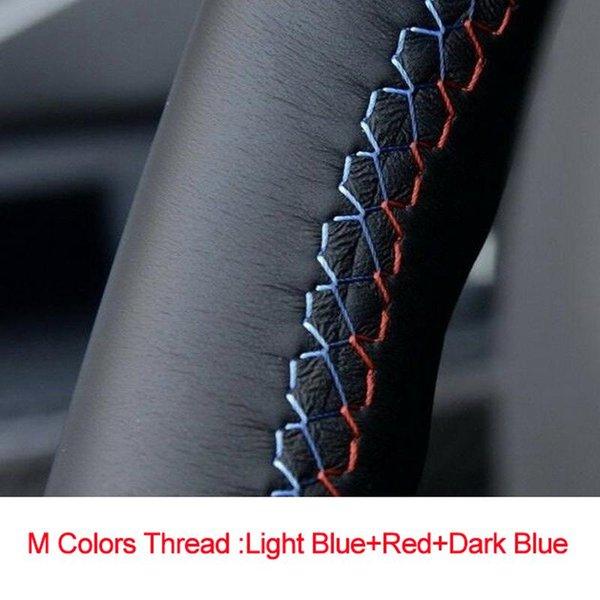 Светло-синий Красный Синий