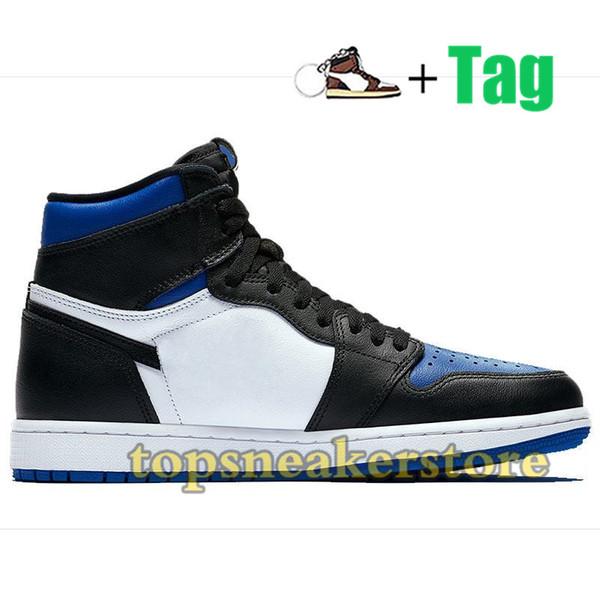 # 5 High Royal Toe