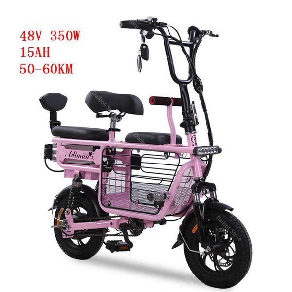 핑크 15Ah 50-60km.