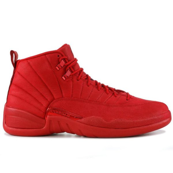 Gym Red New