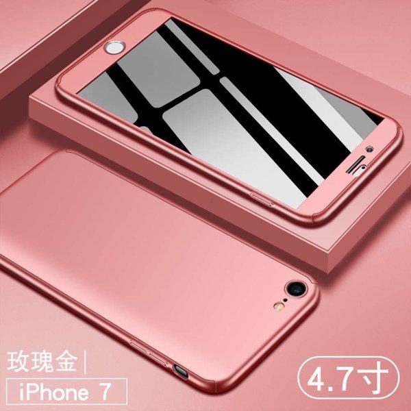 Apple 7/8 Rose Gold Enviar filme temperado