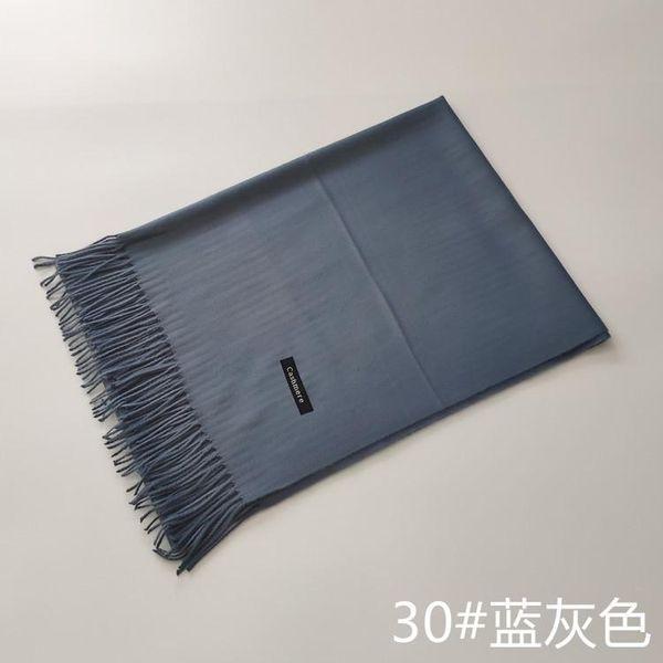 Gris azul 200x68cm