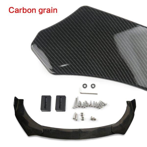Углеродное зерно