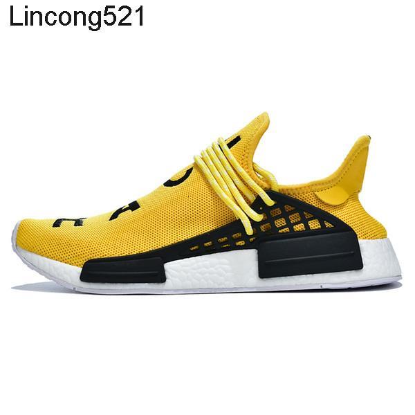 Hu sarı