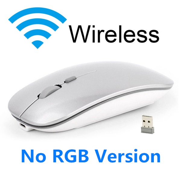 Argento NO RGB mouse