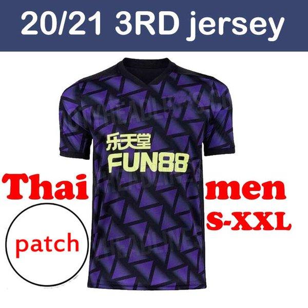 8 Üçüncü S-XXL Pre Patch