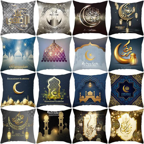 best selling Eid Ramadan Muslim Pillow Festival Cover Cushion Cover Peach Fur Pillow Cover Home