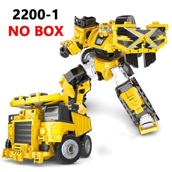 2200-1 Hayır Kutusu