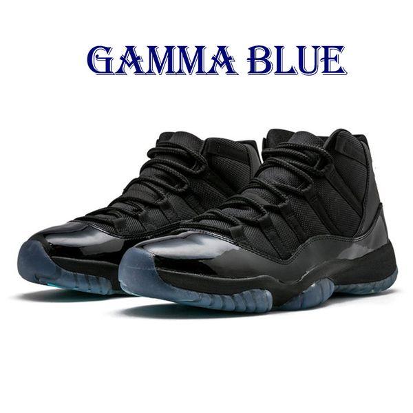 11 ثانية 5.5-13 جاما زرقاء