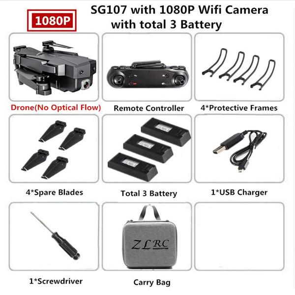 캐리 가방 1080P 3B