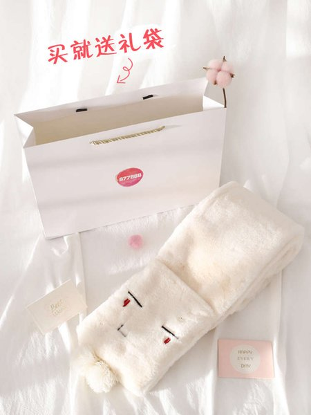 Gift Bag (scarf Only)