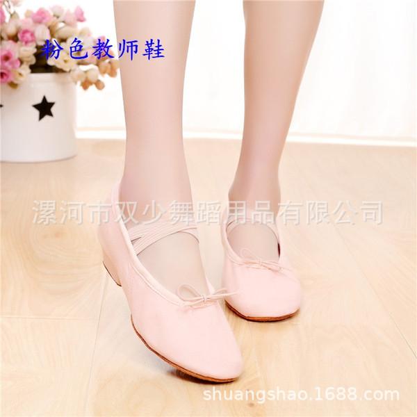 Rosa Professor Canvas Shoes-37