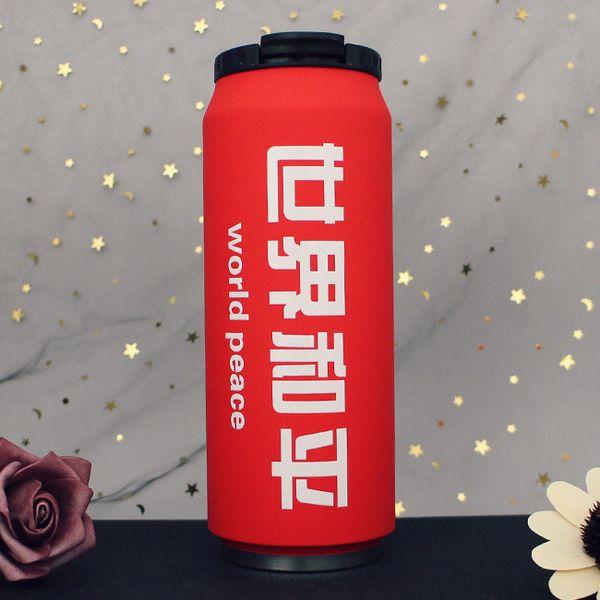 Inverter Red Rubber Pinte o caso Escova + Paz Mundial