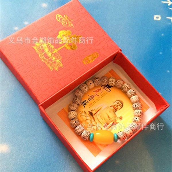 Star Moon Circle - Buddha Red Box # 59179
