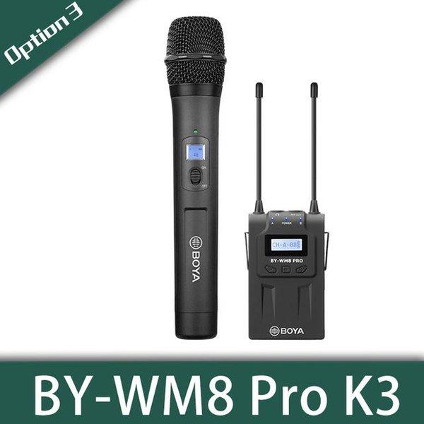 Por-wm8 pro k3