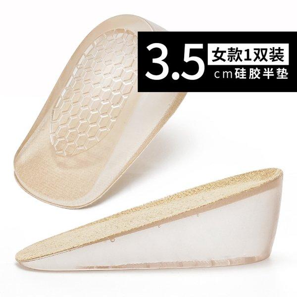 Las mujeres # 039; s 3.5cm1 Doble