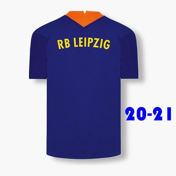 2021 loin