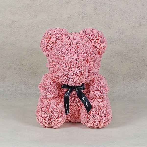 40cm Pink 1