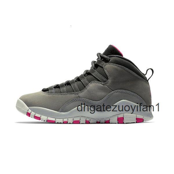 #11 Dark Smoke Grey