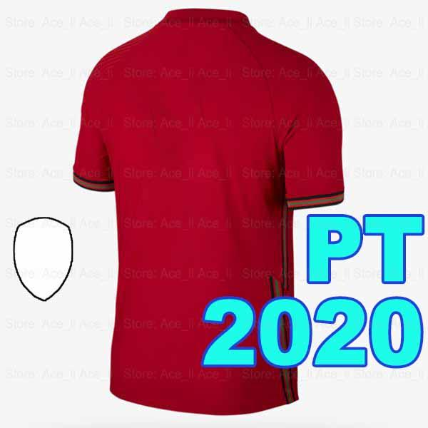 2020 Home + patch
