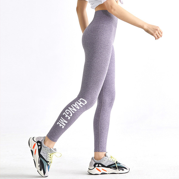 top popular Seamless Women's New Knitted Hip Lifting Casual Quick Drying High Elastic Fitness Suit Sports Pants Yoga Suit 2021