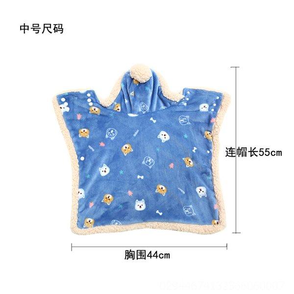 Blue Medium 8 14 Jin