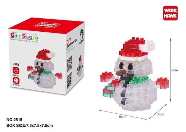 2515-No Box