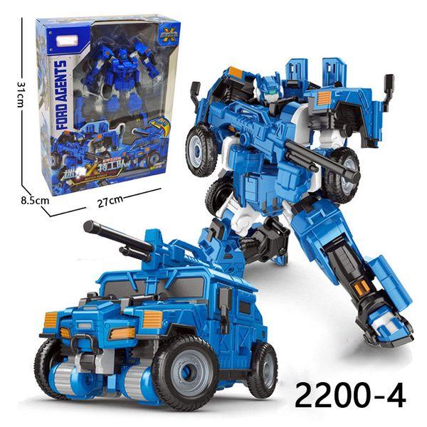 2200-4 O Kutu