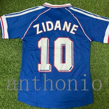 1998 홈 Zidane 10.