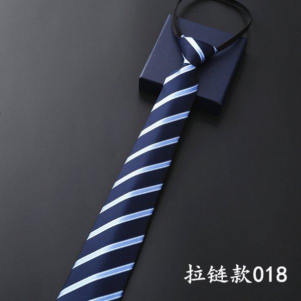 Zipper 018.