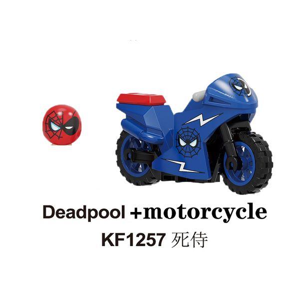 Kf1257 Senza Box
