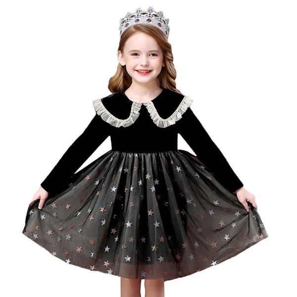 Dress Only a