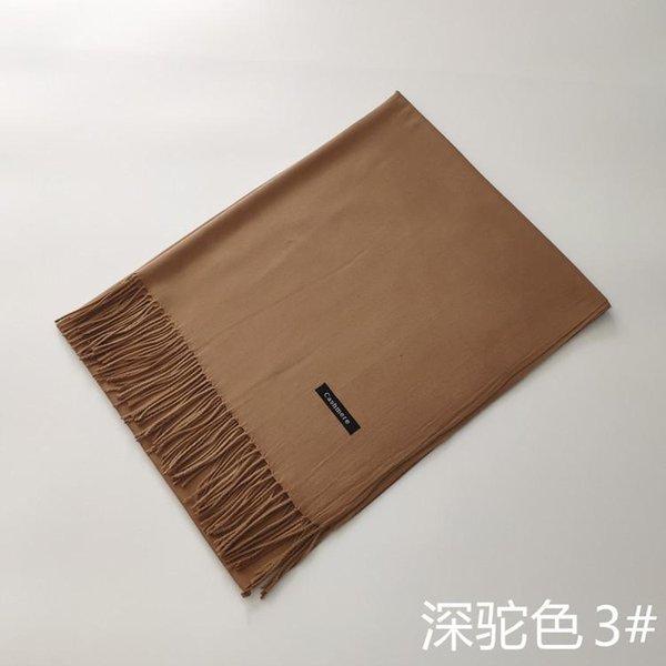 marrón 200x68cm