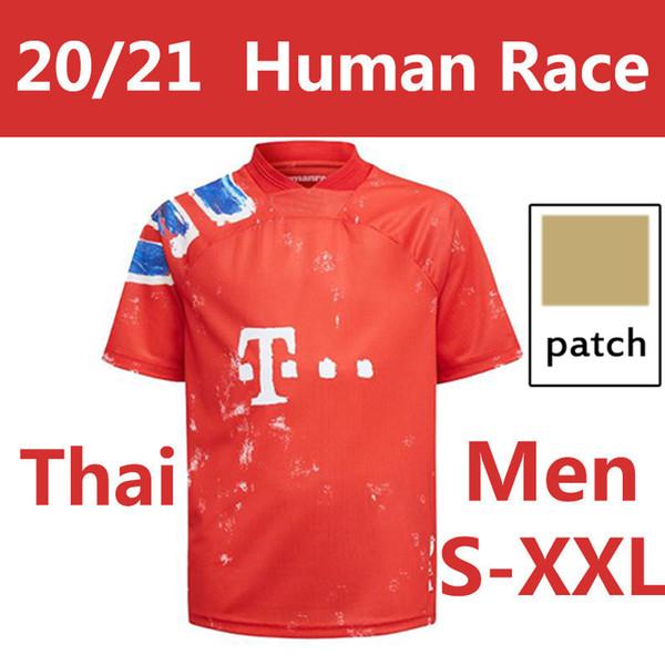 2 patch di razza umana
