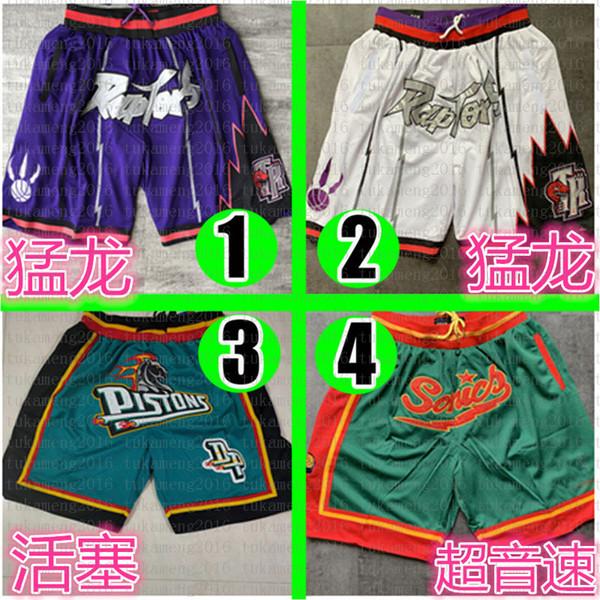 nur shorts