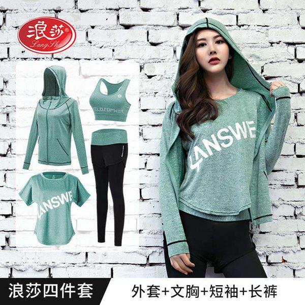 Langsha Green Vier Stück Set in Korea gedruckt