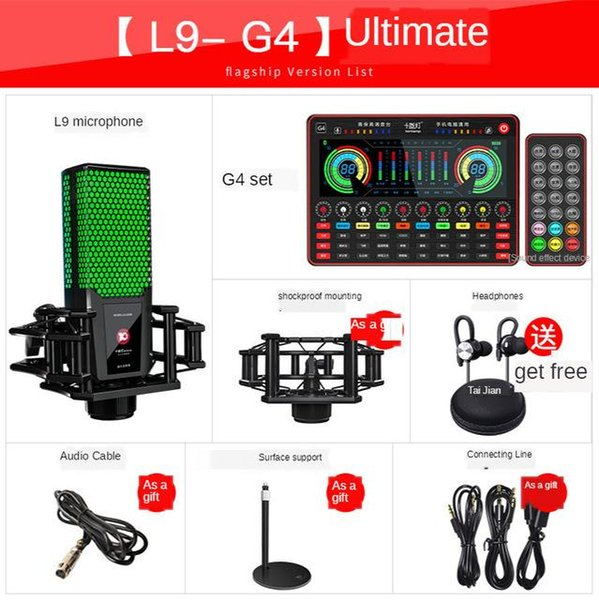 China L9 With G4